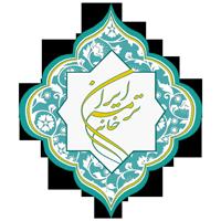 خانه ترمه ایران - Iran Termeh Home